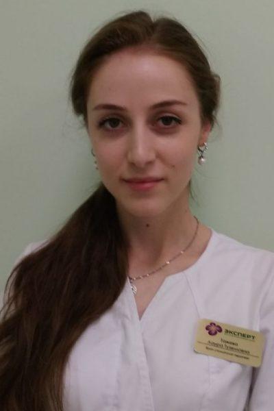 Тажева Лаура Туземовна