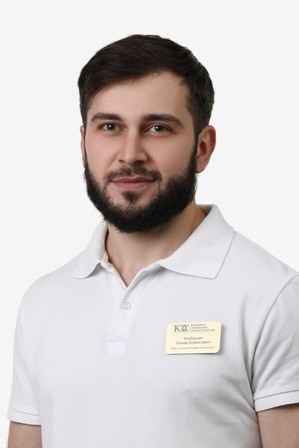 Ульбашев Омар Борисович