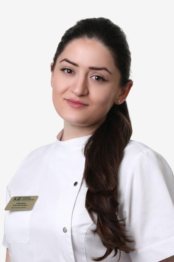 Маргарян Тата Ашотовна