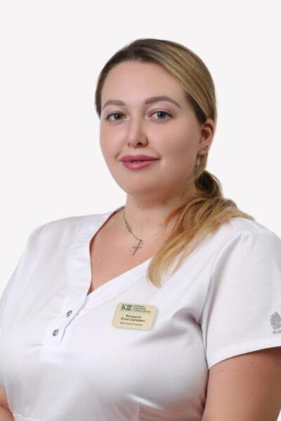 Янгильдина Юлия Сергеевна