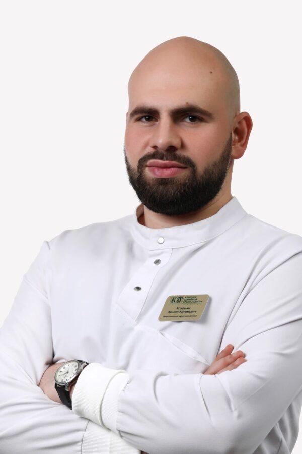 Калашян Армен Артёмович