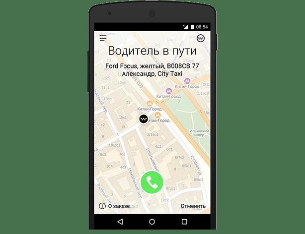 Круглосуточная стоматология в Коньково у метро